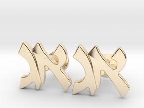 "Hebrew Monogram Cufflinks - ""Aleph Gimmel"" in 14k Gold Plated Brass"