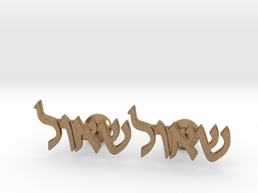 "Hebrew Name Cufflinks - ""Shaul"" in Natural Brass"