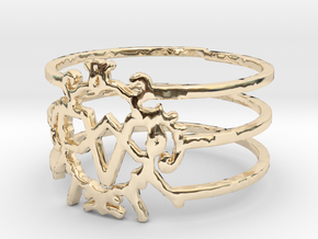 My Awesome Ring Design Ring Size 8.25 in 14k Gold Plated Brass