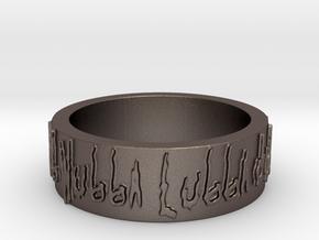 Wubba Lubba Dub Dub Ring Size 12 in Polished Bronzed Silver Steel: 12 / 66.5