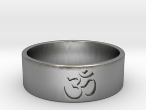 OM Ring in Raw Silver