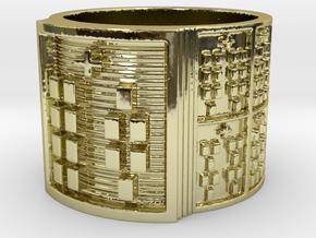 ODIYEKUN Ring Size 14 in 18k Gold Plated Brass