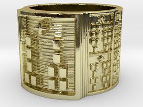 IROSOGUNDA Ring Size 13.5 in 18k Gold Plated Brass