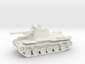 Ho Ni tank (Japan) 1/100 in White Strong & Flexible