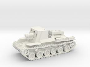 Ho-Ro tank (Japan) 1/87 in White Natural Versatile Plastic