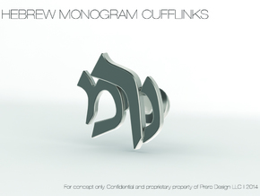 "Hebrew Monogram Cufflinks - ""Nun Mem Reish"" in Polished Silver"