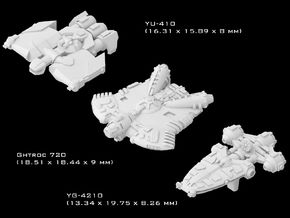 (Armada) Transports Set X in Smooth Fine Detail Plastic