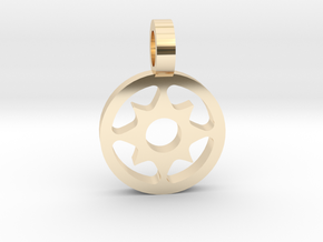 Sun Pendant 3 in 14K Yellow Gold