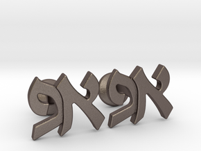 "Hebrew Monogram Cufflinks - ""Aleph Pay"" in Polished Bronzed Silver Steel"