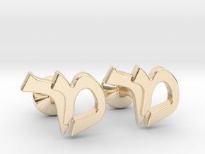 """Hebrew Monogram Cufflinks - """"Mem Reish"""" in 14k Gold Plated Brass"""