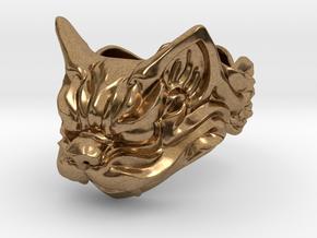Fu Cat (Komaneko) Ring in Natural Brass: 13 / 69