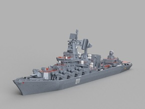 1/1800 RFS Varyag in Frosted Ultra Detail