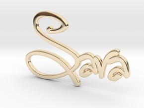 Names: Sara (customizable) in 14K Yellow Gold