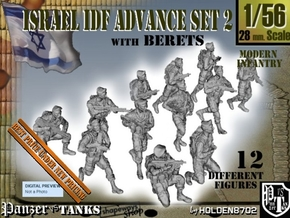 1-56 IDF BERET ADVANCE SET 3 in Frosted Ultra Detail