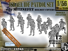 1-56 IDF PATROL SET in Smooth Fine Detail Plastic