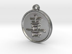 Happiness - Traditional Chinese (Pendant) in Natural Silver