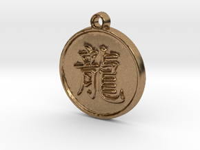 Dragon - Traditional Chinese Zodiac (Pendant) in Natural Brass