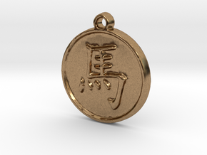 Horse - Traditional Chinese Zodiac (Pendant) in Natural Brass