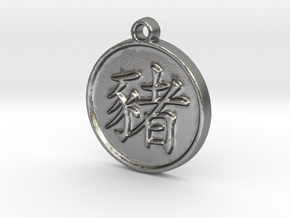 Boar - Traditional Chinese Zodiac (Pendant) in Natural Silver