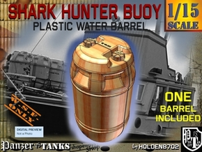 1-15 Shark Hunter Barrel in Yellow Processed Versatile Plastic