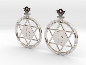 The Saturn (precious metal earrings) in Platinum