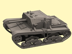 28mm Fictional S-57/39 assault cannon in White Processed Versatile Plastic