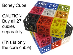 Boney Cube - core only in Green Strong & Flexible Polished