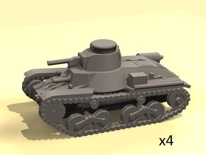 1/160 Ha-Go Type-95 tank in Smooth Fine Detail Plastic