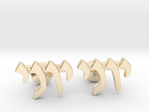 "Hebrew Name Cufflinks - ""Yoni""  in 14k Gold Plated Brass"