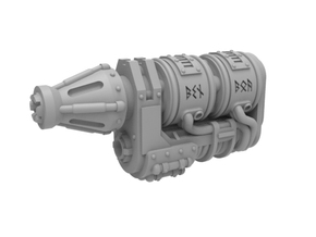 Iron Wolf - Ice Cannon in Smooth Fine Detail Plastic