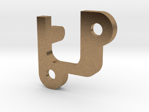 AEP - C Clip in Natural Brass