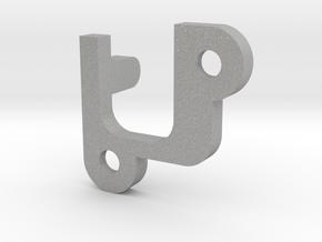 AEP - C Clip in Aluminum