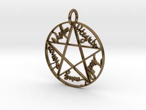 Pentacle Pendant in Natural Bronze