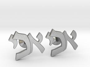 "Hebrew Monogram Cufflinks - ""Aleph Yud Kof"" in Natural Silver"