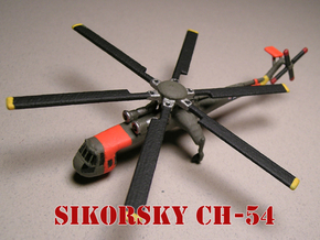 Sikorsky CH-54 Tarhe 1/285 6mm in White Natural Versatile Plastic