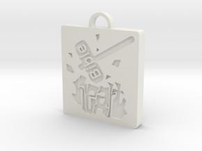 The hammer of God in White Natural Versatile Plastic