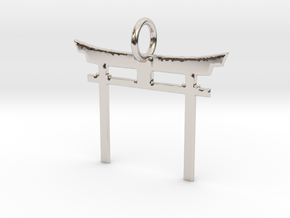 Ginko Nagasaki Keychain in Platinum