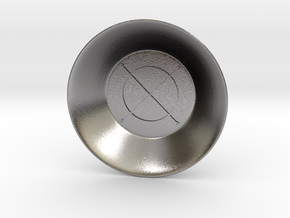 Seal of Jupiter Charging Bowl (small) in Polished Nickel Steel