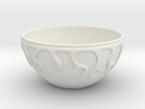 Cereal Bowl in White Natural Versatile Plastic