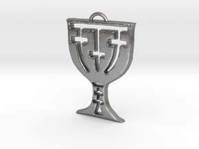 Telyavelic Tremere Symbol in Raw Silver: Extra Small