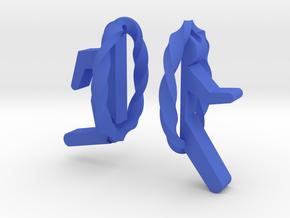Portal Earrings - Valve approved! in Blue Processed Versatile Plastic