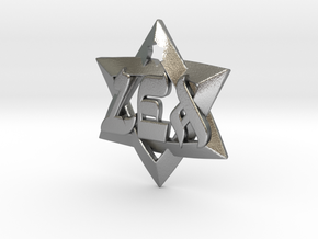 Magen David Star - Lea in Raw Silver