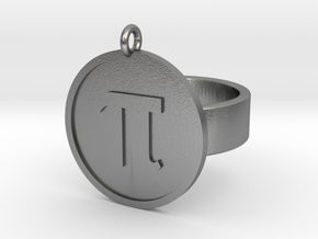 Pi Ring in Natural Silver: 8 / 56.75