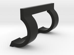 DShKM-2BU  Backing 1:35 scale in Black Premium Versatile Plastic