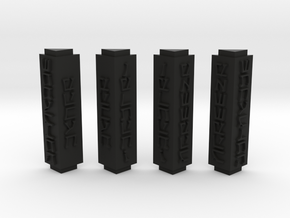 Sith Holo stand columns in Black Strong & Flexible