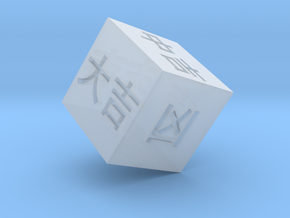 Omikuji Dice in Smooth Fine Detail Plastic: Small