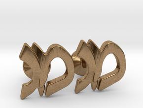 "Hebrew Monogram Cufflinks - ""Mem Gimmel"" in Natural Brass"