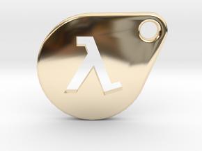 Lambda Keychain in 14k Gold Plated Brass