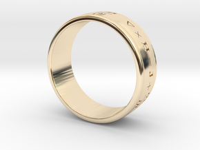 James Clerk Maxwell Ring in 14K Yellow Gold: 6 / 51.5
