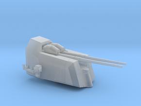 1/48 DKM Flak 10.5 cm SK C/37 in Smooth Fine Detail Plastic